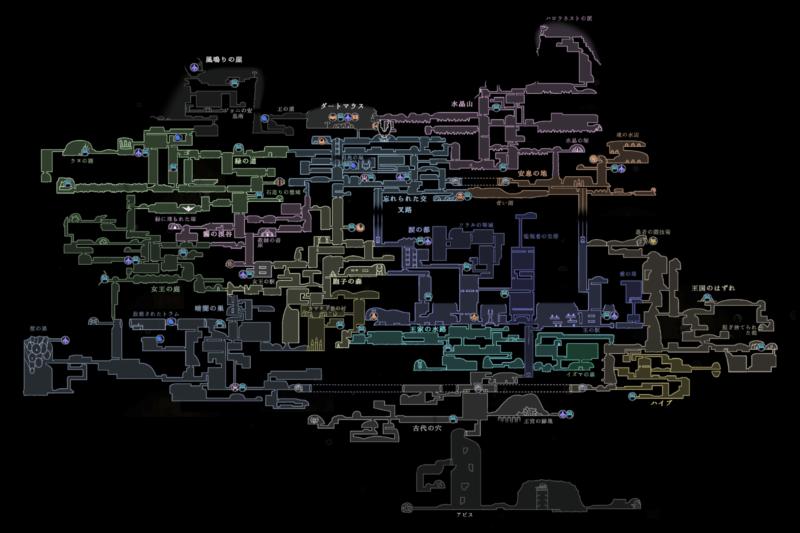 ホロウナイトの全体マップ